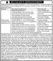 Public Health Unit Supervisor Job Vacancy In Nepal Umn Okhaldhunga