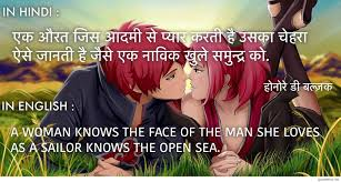 Wallpaper Quotes Love Wallpaper With Quotes In Hindi