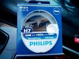 """Улучшение ближнего света. <b>Лампы</b> """"<b>PHILIPS Racing Vision</b> +150 ..."""