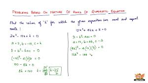 how to solve problems based on nature of roots of quadratic equation vol 2 3