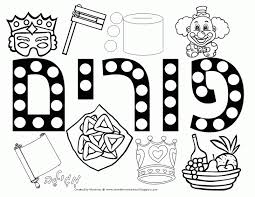 Purim Coloring Sheets 2015 Coloring Pages Templates