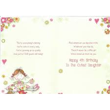 Daughter Age 4 4th Tea Party Cakes Design Happy Birthday Card