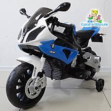 <b>Детский</b> электромотоцикл <b>BMW</b> S1000 JT528   Купить мотоцикл ...