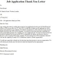 Job Application Thank You Letter For More Job Applications