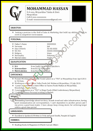 Best Cv Format In Word Free Blank Printable Invoice