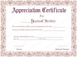 Printable Appreciation Certificates 10 Years Of Service Certificate Template