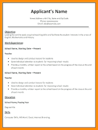 Simple Resume Examples Cool Simple Resume Sample Without Experience Kamenitzafanclub