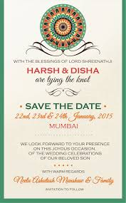Wedding Invitations Indian Indian Wedding Invitation Email