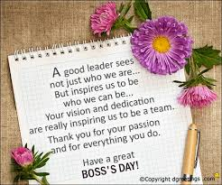 Thank You Message To Boss For Gift Bosss Day Wishes Boss Day Sms Dgreetings