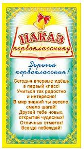 Купить диплом охранника разряда в красноярске ru Купить диплом охранника 4 разряда в красноярске iii