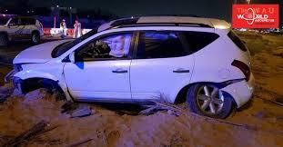 Man dies in horrific car accident in UAE