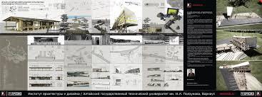 Саратов Международный конкурс дипломных проектов Институт  Диплом 1 й степени МООСАО за проект
