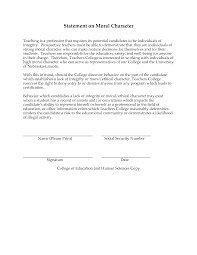 Writing A Good Letter Of Recommendation Cover Letter Database