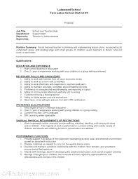 Teacher Aide Job Description Resume Me Physical Requirements For