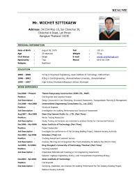 Sample Resumes For Job Application Resume On