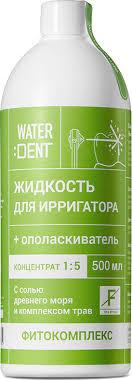 """<b>Waterdent Жидкость для ирригатора</b> """"Фитокомплекс без фтора ..."""