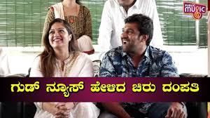 Chiranjeevi Sarja & Meghana Raj Speak About Shivarjuna Movie - YouTube