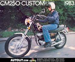 honda cm 250 custom motorcycle cm250c 185cc 200cc 250cc 400cc 450cc varieties were offered the cm250c eventually evolved into the wildly popular honda rebel 250