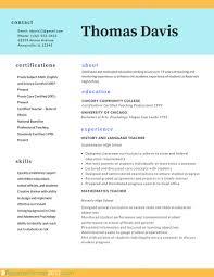 Resume Template 2017 Teacher Resume For Study