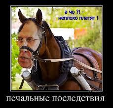 "Лавров: Зеленському заважають ""неонацисти"" - Цензор.НЕТ 2917"
