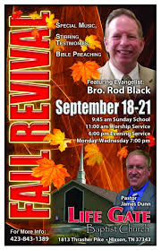 area meeting fall revival services life gate baptist church area meeting fall revival services life gate baptist church hixson tn