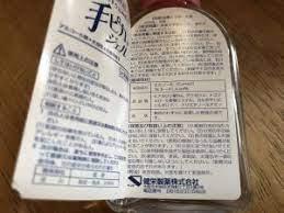 消毒 用 アルコール 使用 期限