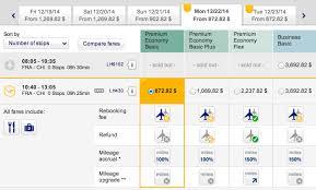 Pe Lufthansa Flyer
