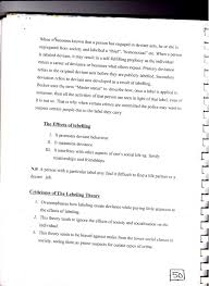 benefit of internet essay in hindi