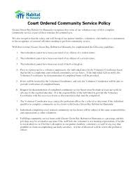 Community Service Completion Letter Template Related In Blog ...