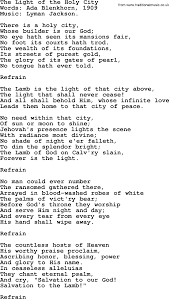 City Of Lights Song Lyrics Song Lyrics About City Lights