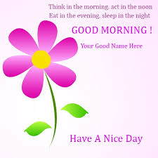 Good Morning Wishes With Images And Quotes Best of Good Morning Greeting Cards Wishes With Think Quotes Pics