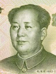 Mao zedong essay English  Mausoleum of Mao Zedong  Beijing  China Espa  ol  Mausoleo de Mao  Zedong