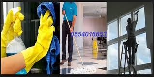 شركة تنظيف بابها 0554016653 نظافة منازل شقق | LinkedIn