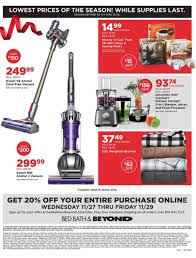 Bed bath & beyond cyber monday sale 2019 | if you're planning to upgrade your home with the latest furniture, dining, bath, kitchen & more, then you've great news to all the buyers out there, bed bath & beyond has released their black friday 2019 ad scan and it has some of the other things for each. Bed Bath And Beyond Black Friday Ad Has Dyson And More 9to5toys