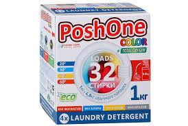 <b>Posh one</b> | <b>Бытовая Химия</b> Оптом