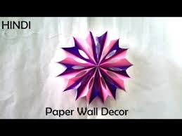 diy wall decor idea with paper how to make with paper in