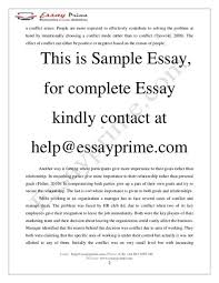 essay on good to great logo