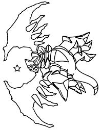 Pokemon Paradijs Kleurplaat Giratina Sky Form