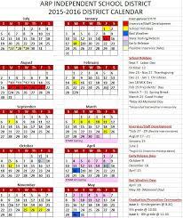 School Calendar 2015 16 Printable Updated School Calendar 2015 16 Arpisd_index