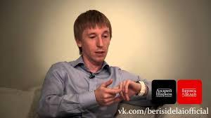 <b>Андрей Шарков</b>. <b>Берись</b> и Делай. Денис Опрятнов, владелец ...