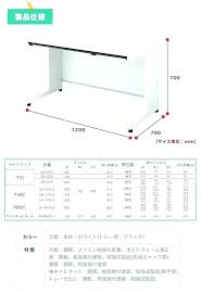 office desk height. Standard Desk Size What Is Height Large Of Office Standing