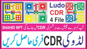 Panaflex Design Cdr Format 58 Cdr Eid Milad Un Nabi Banner Cdr Printable Hd Download Zip