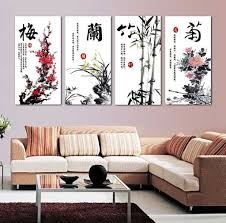 artistic asian wall decor full size