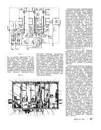 Журнал Радио 1974 г. №03 — Страница 35