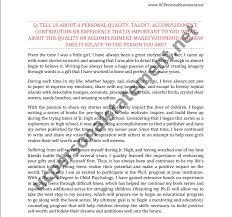 Admissions Essays Full Time MBA Program Berkeley Haas MBA Prep School