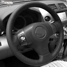 Shining wheat <b>Hand stitched Black Artificial leather</b> Steering Wheel ...
