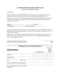 School Permission Slip Templates Under Fontanacountryinn Com