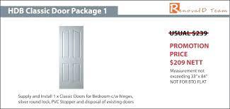 normal picture size standard interior door dimensions rough opening for interior doors
