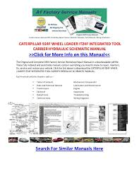caterpillar f wheel loader itf integrated tool carrier hydrauli factory service manuals pdf workshop repair owners operator manuals parts manuals wiring schematics