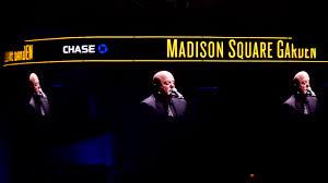 billy joel madison square garden tickets. Billy Joel Madison Square Garden Tickets R